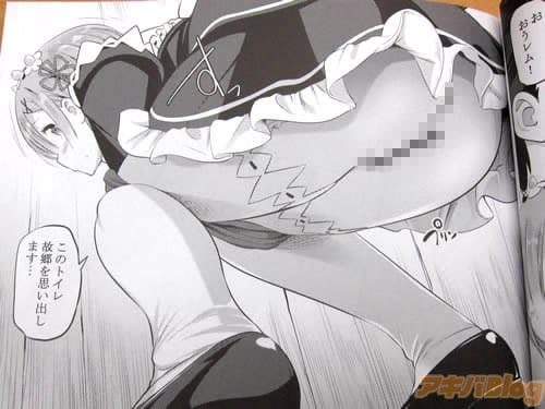 【おしっこ】放尿絵 Part43【オシッコ】 [無断転載禁止]©bbspink.com->画像>587枚